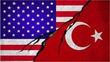 ترکی کو امریکا کا قابل اعتبار شراکت دار کیوں نہیں شمار کیا جاتا ؟