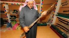سعودی عرب کا میوزیم جہاں شاہ عبدالعزیز کی بندوق بھی موجود ہے
