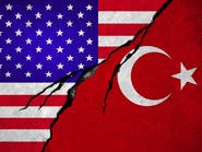 الخارجية الأميركية ترفع مستويات تحذير سفر مواطنيها لتركيا