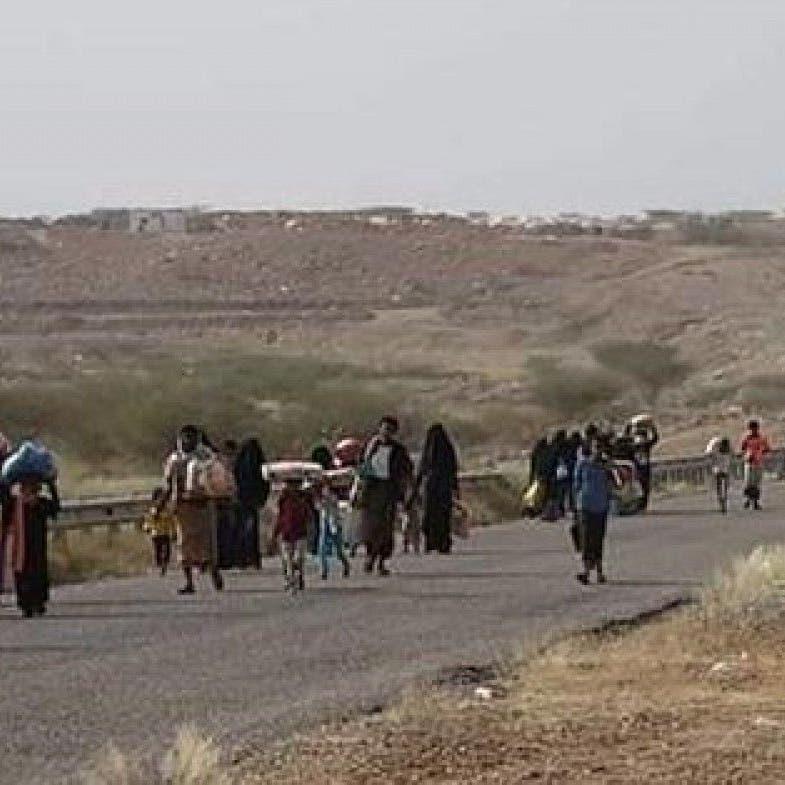 اليمن: موجة نزوح جديدة إلى مأرب جراء التصعيد الحوثي