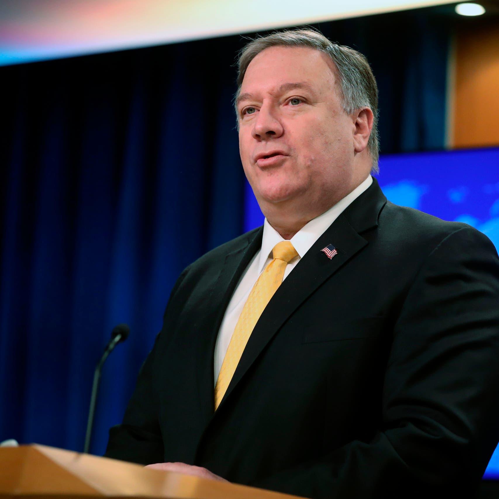 واشنطن تعلق التزامها بالمعاهدة النووية.. وموسكو ترد
