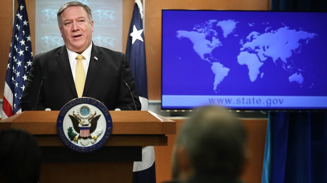 Mike Pompeo INF (AFP)