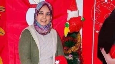 مفاجآت في ذبح طبيبة مصرية وأطفالها.. علاقة قديمة وصور