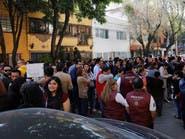 زلزال يضرب جنوب المكسيك.. ولا ضحايا