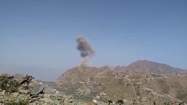 اليمن.. 3 غارات للتحالف على مواقع حوثية في كشر بحجة