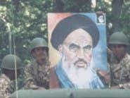 بعد 40 عاماً من ثورة إيران.. هل حقق النظام شعاراته؟