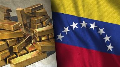 شركة إماراتية تعترف بشراء 3 أطنان ذهب من فنزويلا