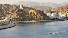IMF sees no credit crunch in Oman, advises speedy fiscal reforms