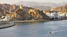 IMF slashes Oman's 2019 economic growth forecast to 0.3 percent