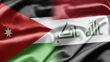 أنبوب نفط وربط كهربائي.. تعاون طموح بين العراق والأردن