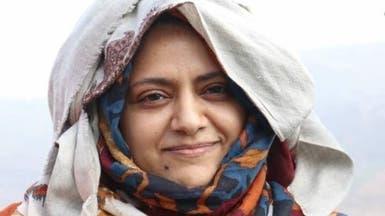 إدانات حقوقية لمواصلة الحوثيين اختطاف النساء في صنعاء