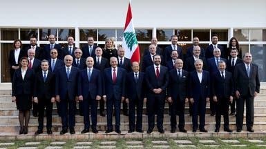 الحكومة اللبنانية الجديدة تتعهد بمواجهة تحديات الاقتصاد