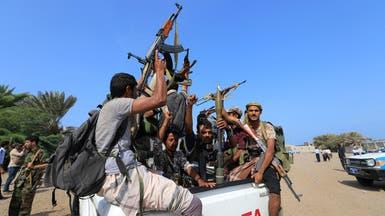 الحوثي يغلق منظمة بريطانية بصنعاء بعد خطف 2 من مسؤوليها