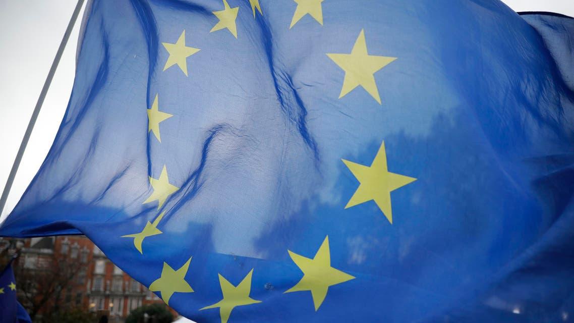 EU flag (file photo: AP)