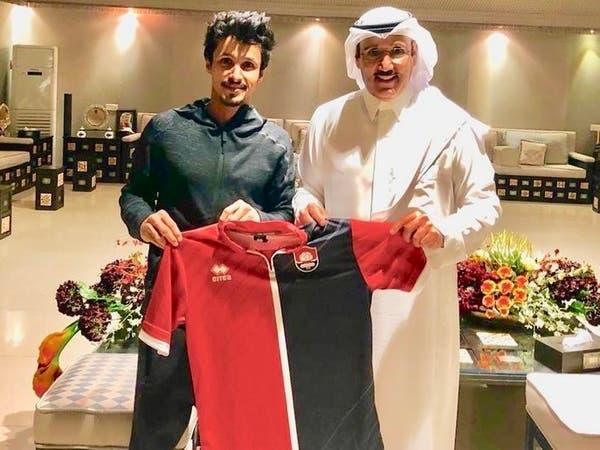 الرائد يعلن التوقيع مع خالد الغامدي حتى نهاية الموسم
