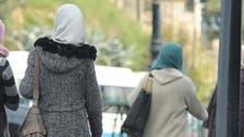 الجزائر کی 10 لڑکیوں کی خودکشی، وجہ آن لائن گیم؟