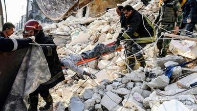 11 قتيلاً جراء انهيار مبنى في مدينة حلب السورية