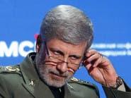 وزير دفاع إيران: نضع وننفذ برامج بحثية لقواتنا سنوياً
