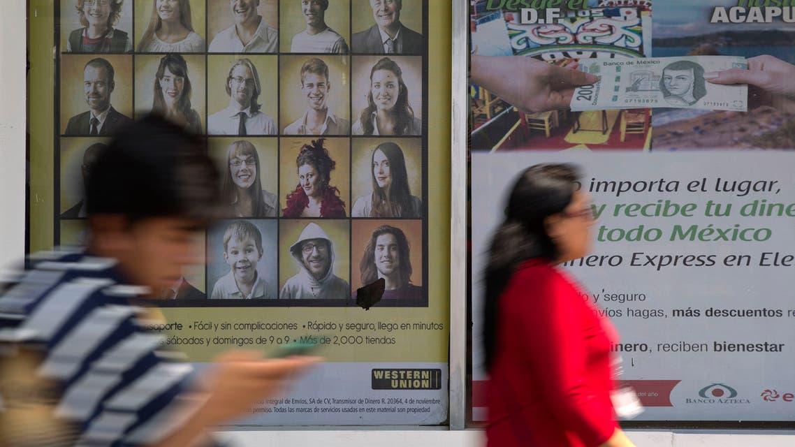 المكسيك تحويل أموال