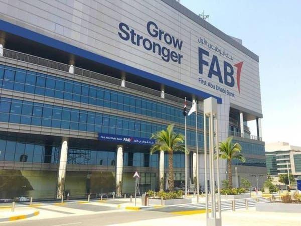 هل تشهد سوق أبوظبي استحواذا جديدا بالقطاع المصرفي؟