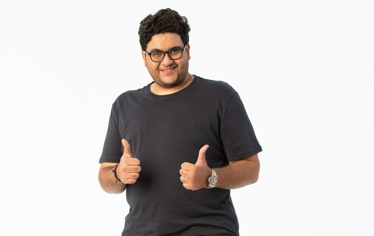 Ibraheem Alkhairallah netflix
