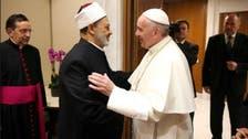 پوپ فرانسس سے ملاقات کے لیے شیخ الازہر کی ابوظبی آمد