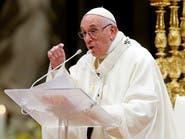 البابا: دول تصنع السلاح وتثير الهجرة وترفض اللاجئين