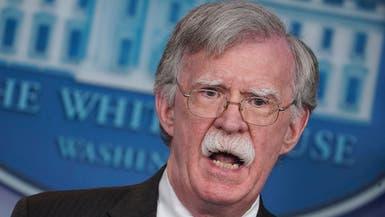بولتون: إدارة ترمب ستواصل فرض أقسى العقوبات على إيران