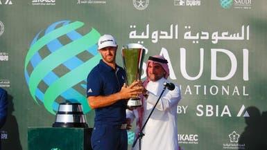 الأميركي جونسون يحقق البطولة السعودية الدولية للغولف