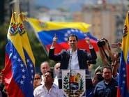 فنزويلا.. زعيم المعارضة يدعو الجيش إلى النأي عن الحكومة