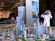 IMF: اقتصاد الإمارات بدأ بالتعافي وسينمو 3.7% في 2019