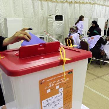 الأمم المتحدة تحذر.. عدم إجراء انتخابات ليبيا قد يؤدي لصراع
