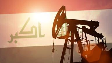 العراق: سنصدر 2.8 مليون برميل نفط يوميا في يونيو
