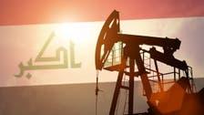 العراق يغرّد بعيداً عن إيران.. صفقة نفط بـ 53 مليار دولار