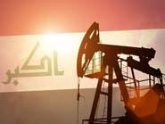"""""""النفط العراقية"""" تنفي محادثات لرفع الصادرات: الوزير لم يدل بتصريح!"""
