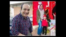 مصر.. الحكم بالإعدام على الطبيب قاتل زوجته وأطفاله