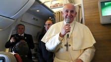 پوپ فرانسیس کا یمن میں جنگ بندی کے احترام کی ضرورت پر زور