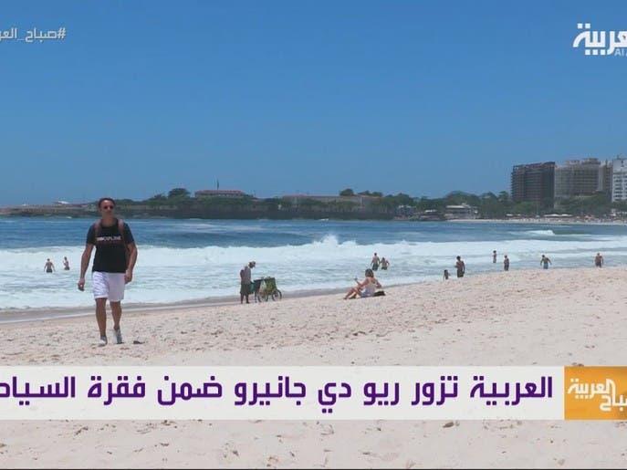 البرازيل.. كوبا كابانا يعد أشهر شاطئ في العالم