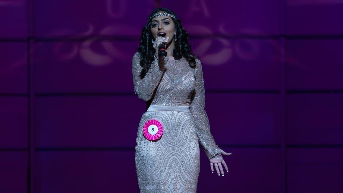 بسمة العتيبي - أول مغنية بوب سعودية