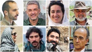 جديد قضية ناشطي البيئة في إيران.. كشف موقف الأمن القومي