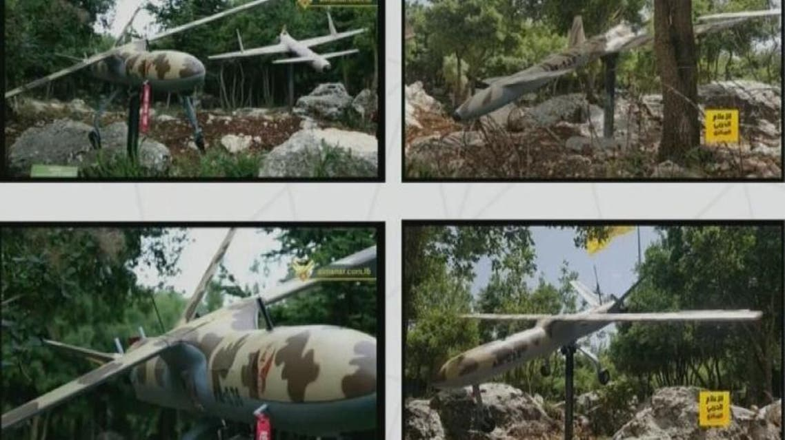 drone pictures published by Arab Coalition