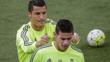 رونالدو يرفض عودة خاميس رودريغيز إلى ريال مدريد