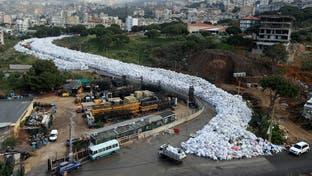 فضيحة النفايات مجددا في لبنان.. تحرك أوروبي ومال منهوب