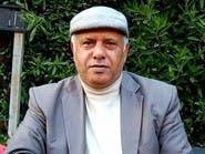 """هل هدر """"انتقاد الخميني"""" دم الشاعر العراقي علاء مشذوب؟"""