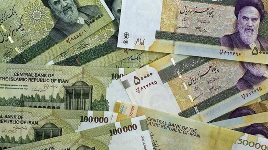 Iran: currency