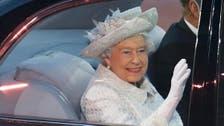 ملکہ برطانیہ کے لیے نئے خدمات گار کی تلاش