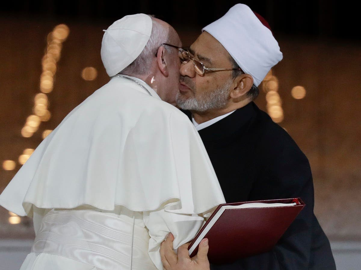 Pope Francis. (AP)
