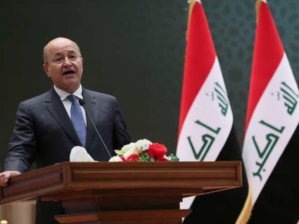 برهم صالح: العراق لن ينخرط في سياسة المحاور