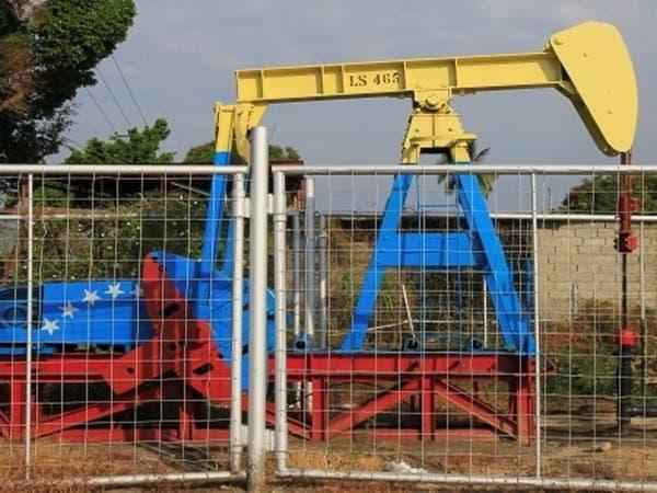 شركة النفط الفنزويلية تستعد لتعزيز الإنتاج وتستورد مخففات من إيران