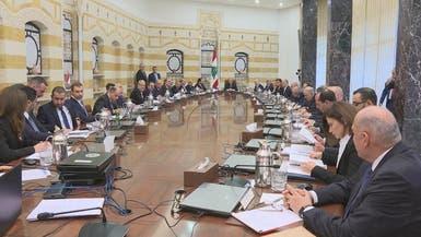 """لبنان.. تخفيضات جديدة في الميزانية تستهدف """"الكهرباء""""!"""